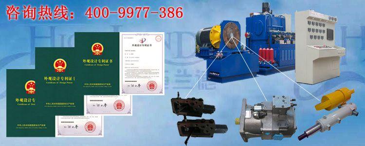 农机液压泵维修综合测试台