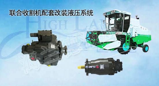 农机液压泵维修
