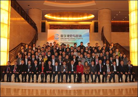 第五届中国工程机械CIO高峰论坛举行