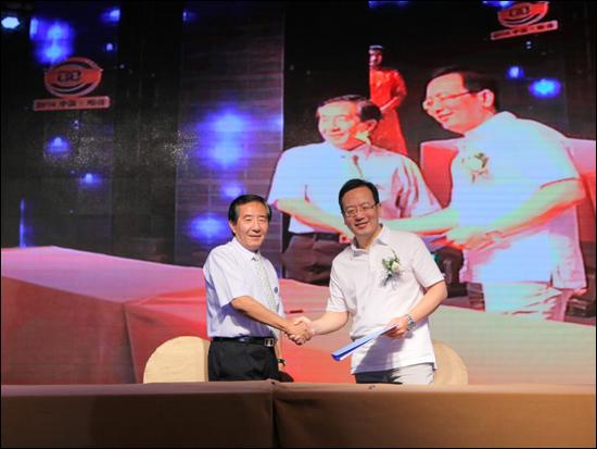 中国工程机械商贸网已经与浙商银行签署战略合作协议