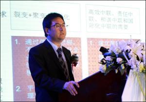 中联重科混凝土机械分公司信息化总监王伟经验分享