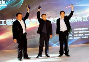 2012工程机械数字新技术应用实践典范企业合影