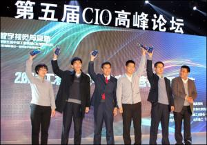 2012工程机械电子商务营销实践典范企业合影