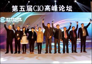 2012工程机械行业信息化应用优秀代理商企业合影
