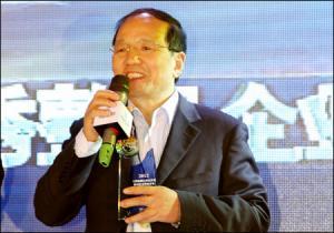 方圆集团董事局副主席何永荣发表获奖感言