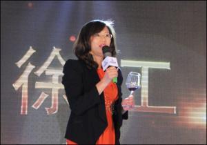中国工程机械商贸网总裁牟文青致祝酒词