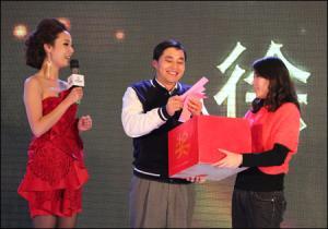 第五届中国工程机械CIO高峰论坛晚宴抽奖正式开始