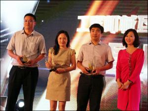 2013工程机械行业互联网最具影响力奖