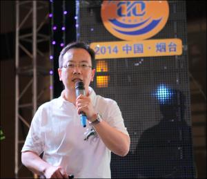 王勇强《浙商银行电子商务金融综合服务方案》