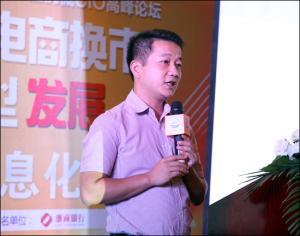 北京南车时代吴靓