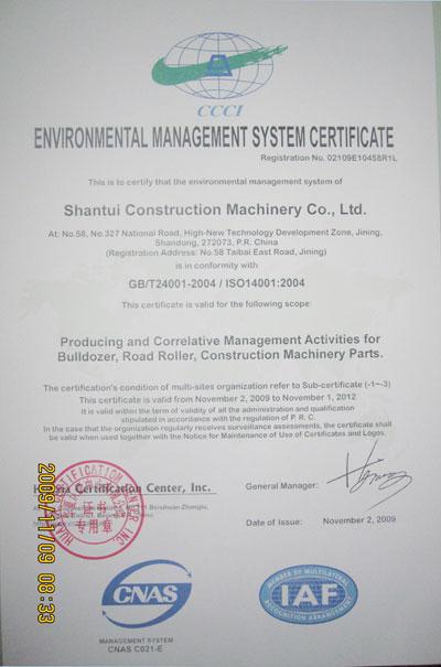 环境认证09-英文