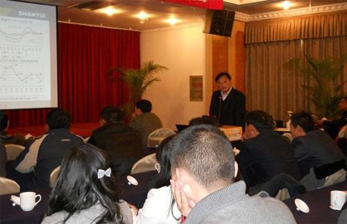董事长李进学作重要讲话,为公司今后的发展描绘了宏伟蓝图,高清图片
