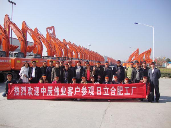 中辰伟业客户参观合肥工厂
