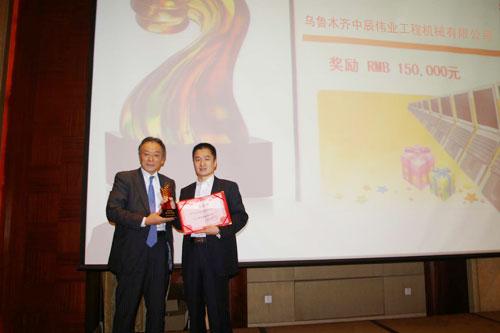 """荣获""""2010年度最佳经销商"""""""