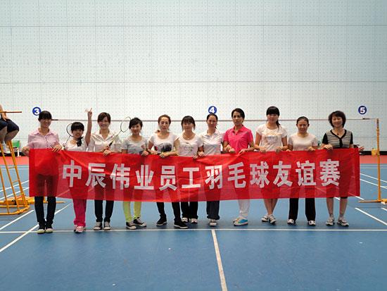 2012年度羽毛球友谊赛--女子组