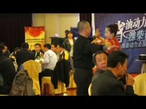 潍柴青岛站会议