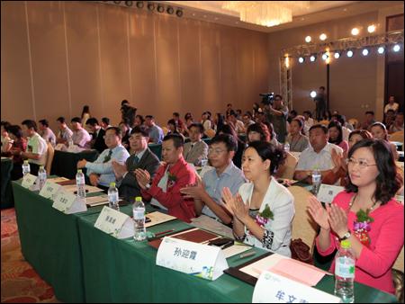 2012中国工程机械人力资源管理高峰论坛现场
