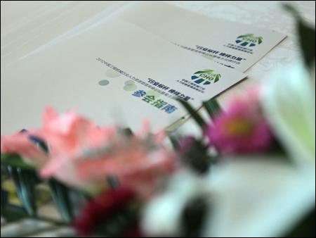 2012中国工程机械人力资源管理高峰论坛之精致的参会指南