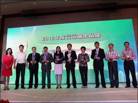 2012年度中国工程机械行业优秀雇主品牌