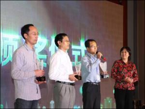 2012中国工程机械行业雇主品牌评选发布会获奖嘉宾发表感言