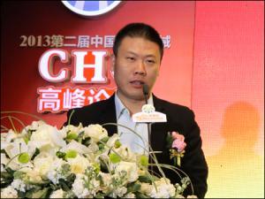 中国人力资源管理协会秘书长李志强致辞