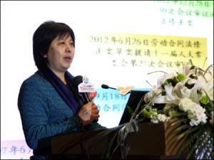 程延园:劳动合同法修正案权威解读与劳动争议处理与防范