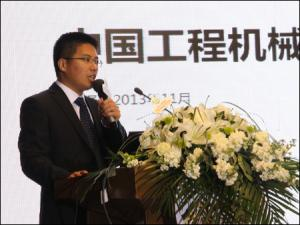 王双明:中国工程机械发展报告