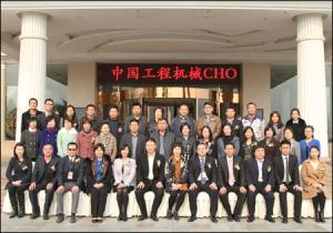 2013中国工程机械人力资源管理高峰论坛召开