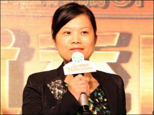 武汉中南HR总监林莉