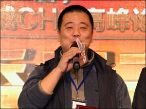 新疆京泓常务副总张锐