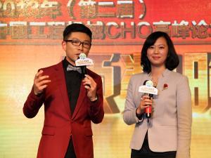 第二届中国工程机械人力资源管理高峰论坛暨品牌雇主评选共评出2013年度优秀雇主品牌、2013年度最具社会责任雇主品牌、2013人力资源管理年度优秀人物、2013年度最佳雇主品牌四项大奖。