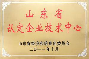 Enterprise Technology Center of Linyi City