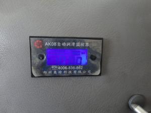 AK08监控器