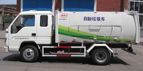 東方紅LT5050ZLJ自卸式垃圾車