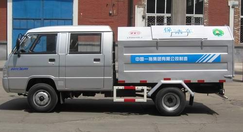 東方紅LT5031ZLJ自卸式垃圾車