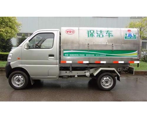 東方紅LT5026ZLJBAQ0自卸式垃圾車