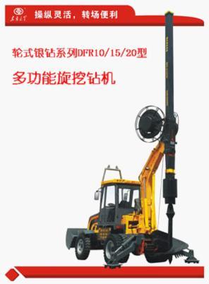 轮式银钻系列DFR10/15/20型