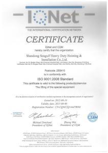 健康、安全与环境管理体系认证