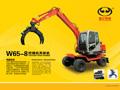 W65-8挖掘机夹装机