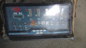 电子监控器