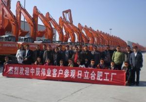 公司出资组织核心客户到黄山旅游