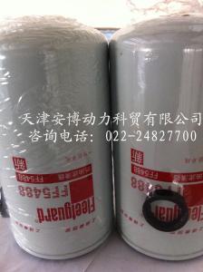 FF5488 柴油滤芯