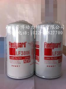 LF3806 机油滤芯