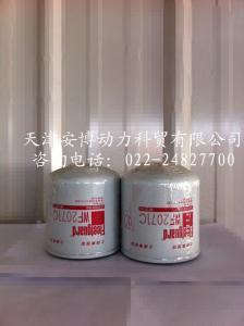 WF2071C 防腐滤芯