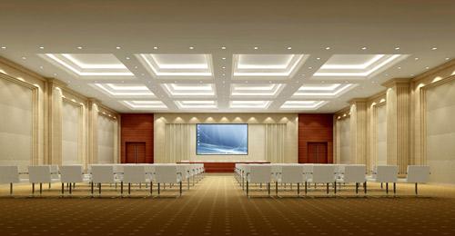 烟台市人力资源市场办公楼—些微会议