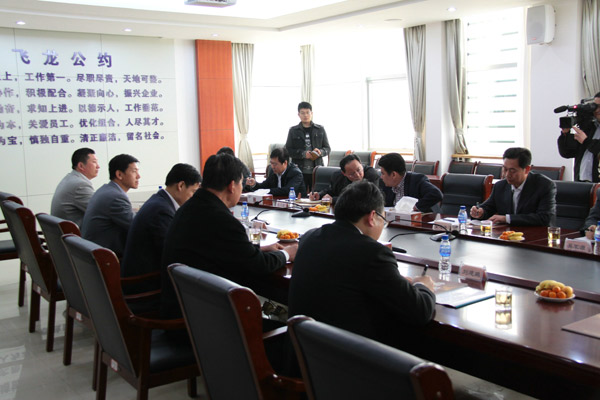 Yantai Laishan District Secretary visits Feilong Group