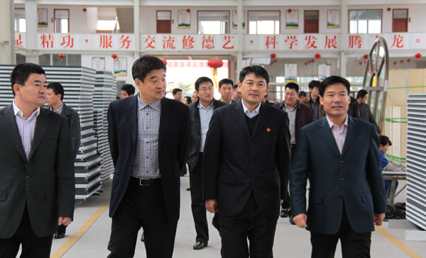 Leaders from Yantai Government visit Feilong Group