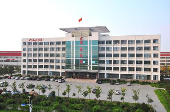 烟台飞龙集团办公楼荣获-2010年度山东省优质工程《泰山杯》奖