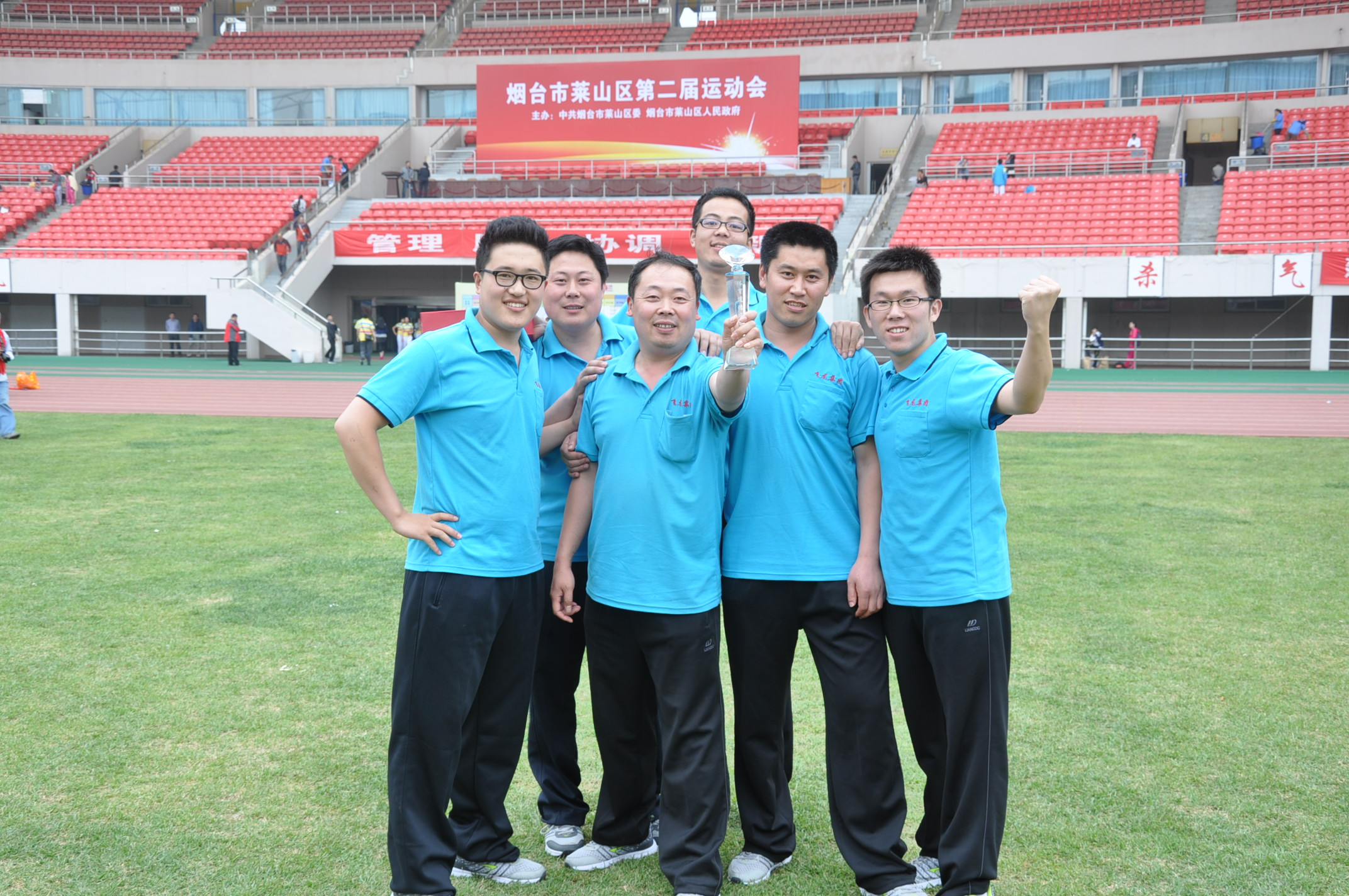 April 2013, Feilong Group participates in the 2nd Sports Meeting of Laishan District, Yantai.