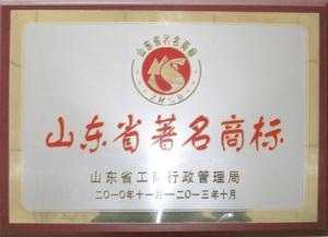 江西省著名商标2010.11-2013.10